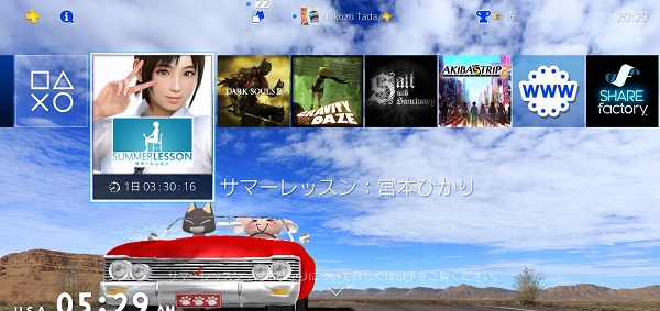 PS4 PSVR PlayStationVR サマーレッスン カウントダウン