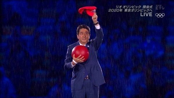 安部マリオ TOKYOマリオ スーパーマリオ リオ オリンピック 閉会式