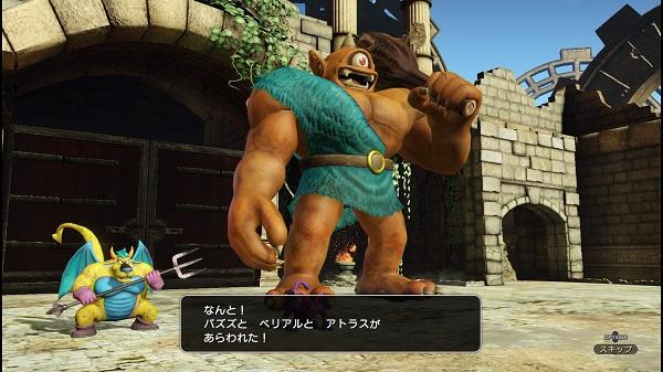 PS4 PS3 PSVITA ドラゴンクエストヒーローズⅡ プレイ日記 試練 バズズ べリアル アトラス