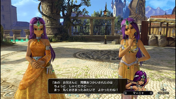 PS4 ドラゴンクエストヒーローズⅡ プレイ日記 マーニャ ミネア 追加ストーリー クエスト