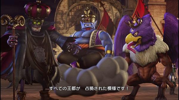 PS4 ドラゴンクエスト ドラゴンクエストヒーローズⅡ プレイ日記