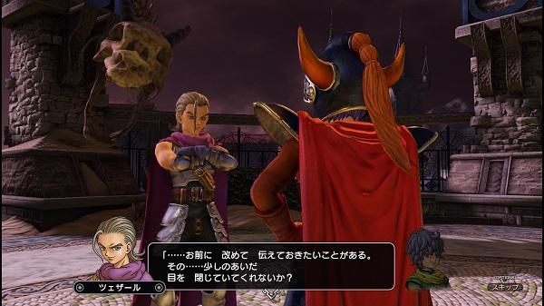 PS4 PS3 PSVITA DQH2 ドラゴンクエストヒーローズⅡ ぱふぱふ