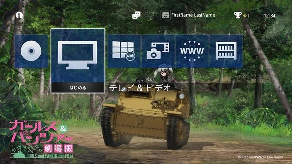 PS4 PS3 PSVITA 6月 フリープレイタイトル サイコブレイク さよなら 海腹川背 ちらり