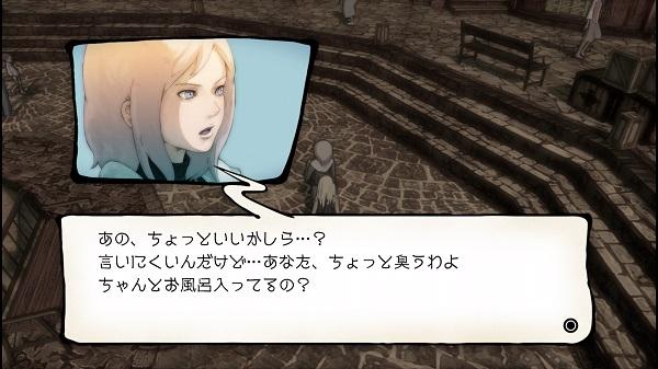 PS4 PSプラス フリープレイタイトル GRAVITE DAZE プレイ日記