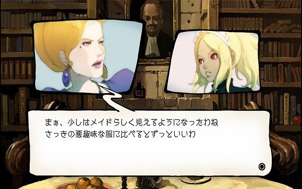 PS4 PSプラス 9月 フリープレイタイトル GRAVITY DAZE グラビティーデイズ キトゥン プレイ日記