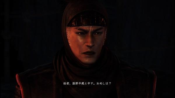 PS4 仁王 NIOH β体験版 プレイ日記