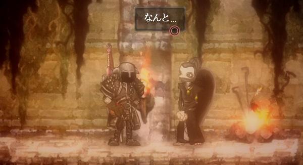 PS4 Salt and Sanctuary ソルトアンドサンクチュアリ プレイ日記 ダークソウル風2Dアクション