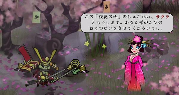 PS4 PSプラス PSPlus フリープレイタイトル Sculls of The Shogun ドクロの将軍