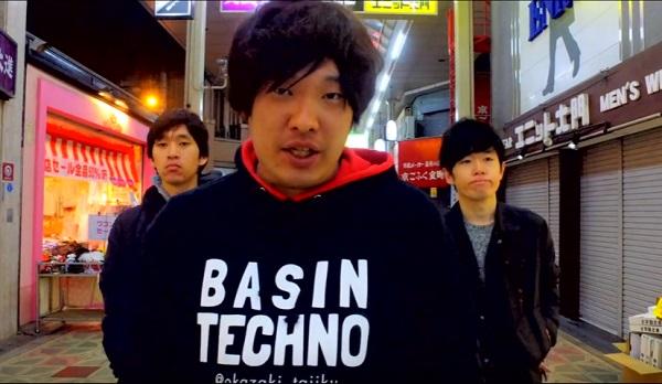岡崎体育 MUSIC VIDEO Music Video ミュージックビデオあるある PVあるある