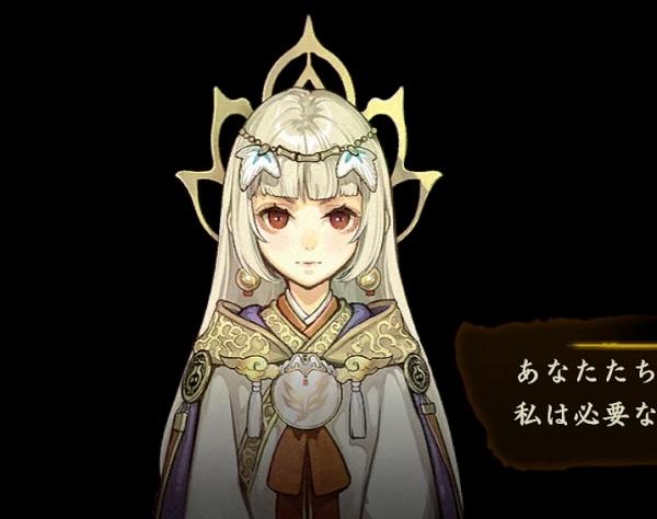 PS4 討鬼伝2 体験版 PSPlus ミタマ
