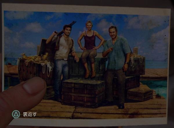 PS4 アンチャーテッド4 海賊王と最後の秘宝 プレイ日記 ネイサン・ドレイク