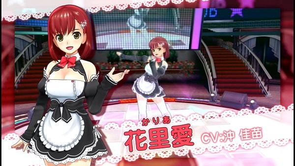 PS3 5月 PSPlus フリープレイタイトル ドリームクラブgogo キャバクラゲーム