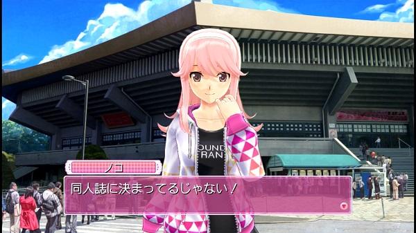 PS3 PSPlus PSプラス フリープレイタイトル ドリームクラブGogo. プレイ日記