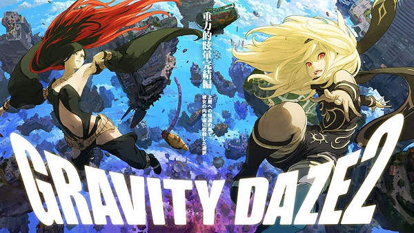 PS4 GRAVITY DAZE 2 12月1日発売
