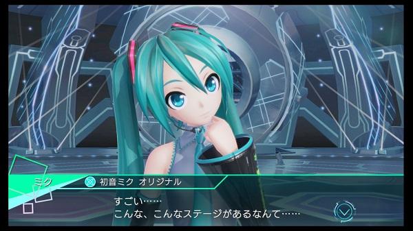 PS4 初音ミク Project‐DIVA-X 音ゲー リズムゲーム