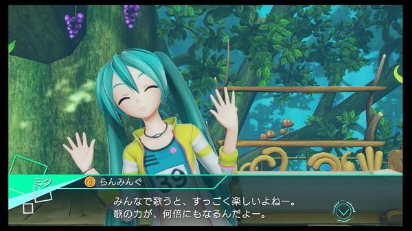 PS4 PSVITA 初音ミク Project-DIVA-X プレイ日記 音ゲー リズムゲーム