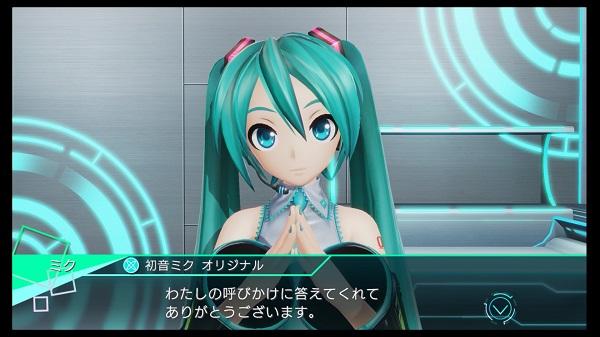 PS4 初音ミク Project‐DIVA-X HD プレイ日記
