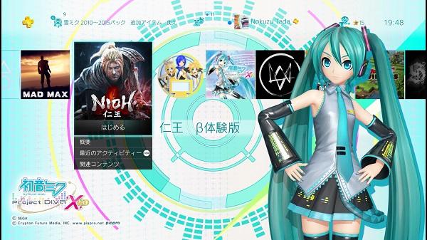 PS4 初音ミク Project DIVA X HD ダイナミックテーマ