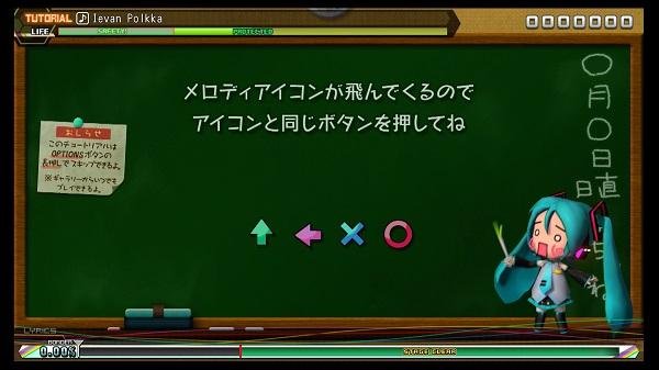 初音ミク Project DIVA Future Tone 音ゲー リズムゲーム