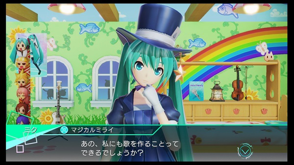 PS4 初音ミク Project DIVA-X 音ゲー リズムゲーム プレイ日記