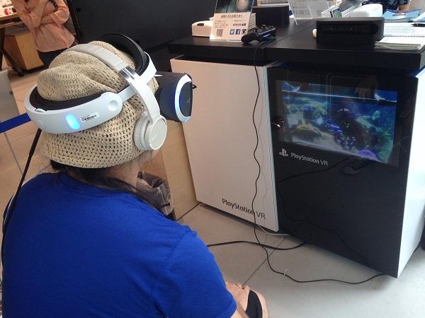 PS4 PSVR プレイステーションVR ヴァーチャルリアリティー 360度 INTO THE DEEP