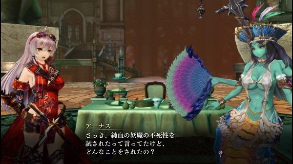 PS4 PSプラス 9月 フリープレイタイトル よるのないくに ミストラル