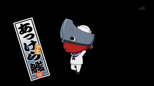 ゲームアニメ 妖怪ウォッチ あっけら艦 神回 138話 感想