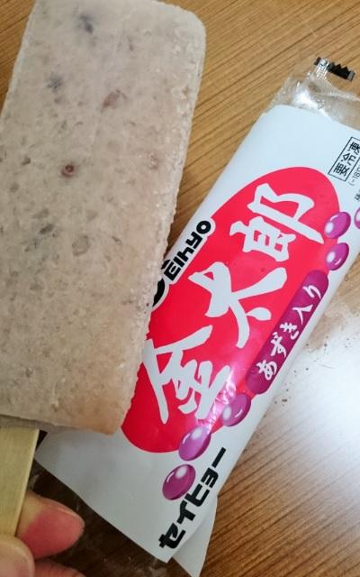 160703金太郎