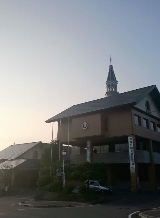 160807草津町役場