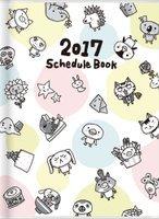 2017年の手帳