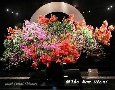 The New Otani