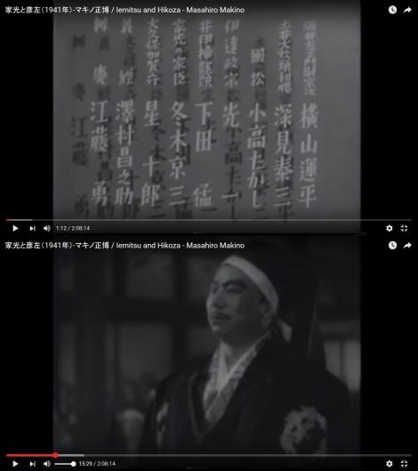 長谷川・ロッパの 家光と彦左(1941) での伊達政宗、眼帯は無い