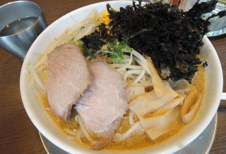 ashira 201607