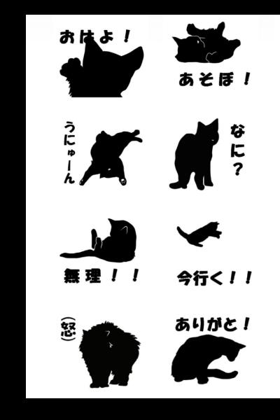 ブログ用猫