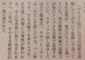 硫黄島からの手紙コメント