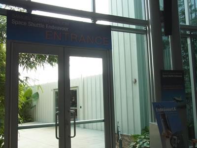 エンデバー入口