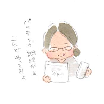 20160423-2.jpg