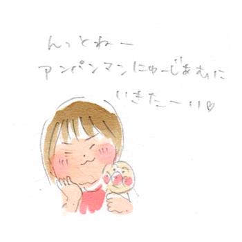 20160707-3.jpg