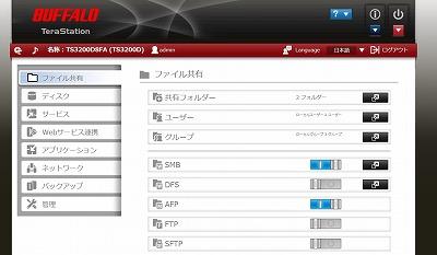 TS3200D-04.jpg