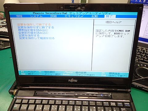 P9191220.jpg