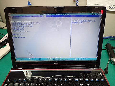 P9271371.jpg
