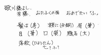 IMG_20160901_0002(0).jpg