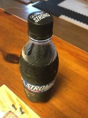 01-ペプシのペットボトル