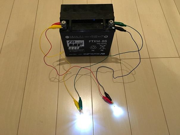 LED Test02