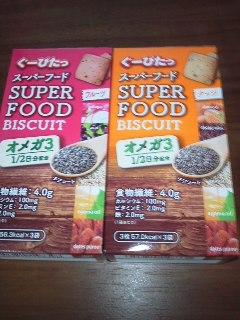 箱 食品161007_1018~02