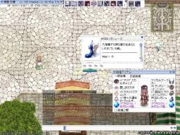screenFrigg243.jpg