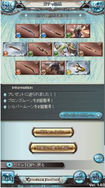 ファミ通10連