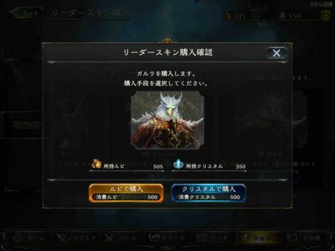 fc2blog_20161005223512f8c.jpg