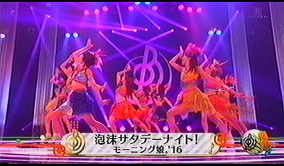 CDTV。