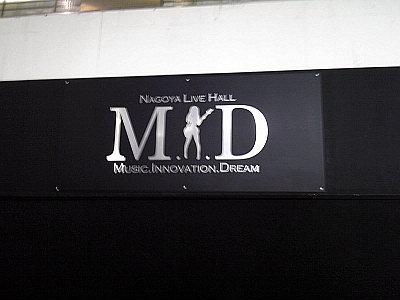 M.I.D。